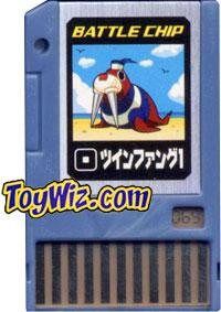 Mega Man Japanese Battle Chip #069 Twin Fang 1  Works with American PET!