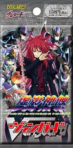 Cardfight Vanguard JAPANESE Eclipse of Illusionary Shadows VG-BT04 Booster Pack