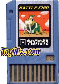 Mega Man Japanese Battle Chip #070 Twin Fang 2 Works with American PET!