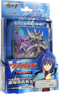 Cardfight Vanguard JAPANESE Trial Deck VG-TD01 Blaster Blade