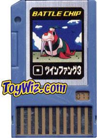 Mega Man Japanese Battle Chip #071 Twin Fang 3  Works with American PET!