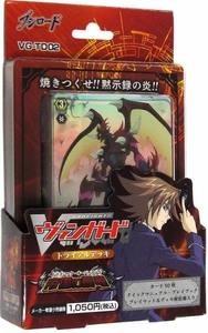 Cardfight Vanguard JAPANESE Trial Deck VG-TD02 Dragonic Overlord