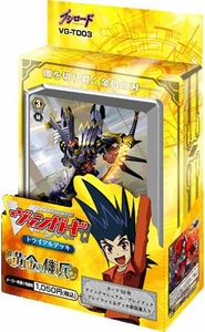 Cardfight Vanguard JAPANESE Trial Deck VG-TD03 Golden Mechanical Soldier