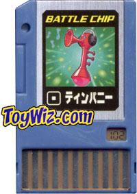 Mega Man Japanese Battle Chip #102 Timpani Works with American PET!