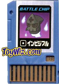 Mega Man Japanese Battle Chip #133 Invisible Works with American PET!