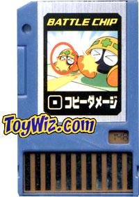 Mega Man Japanese Battle Chip #148 Copy Damage Works with American PET!