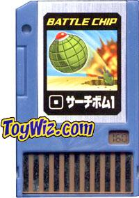 Mega Man Japanese Battle Chip #160 Search Bomb 1 Works with American PET!