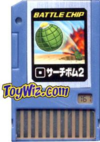 Mega Man Japanese Battle Chip #161 Search Bomb 2 Works with American PET!