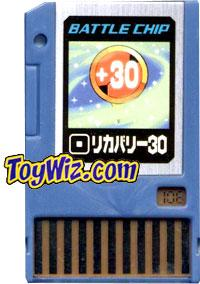 Mega Man Japanese Battle Chip #108 Recovery 30 Works with American PET!