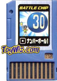 Mega Man Japanese Battle Chip #172 Number Ball 1 Works with American PET!