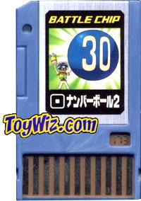 Mega Man Japanese Battle Chip #173 Number Ball 2 Works with American PET!