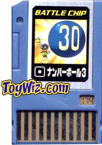 Mega Man Japanese Battle Chip #174 Number Ball 3 Works with American PET!