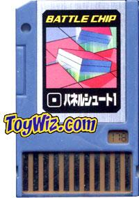 Mega Man Japanese Battle Chip #178 Panel Shot Works with American PET!