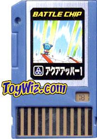 Mega Man Japanese Battle Chip #181 Aqua Upper 1  Works with American PET!