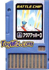 Mega Man Japanese Battle Chip #183 Aqua Upper 3 Works with American PET!