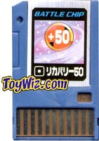 Mega Man Japanese Battle Chip #109 Recovery 50 Works with American PET!