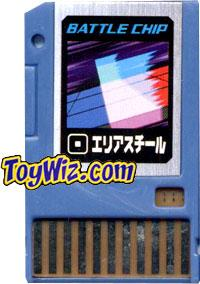 Mega Man Japanese Battle Chip #117 Area Steal Works with American PET!