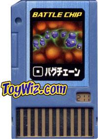 Mega Man Japanese Battle Chip #211 Bacteria Works with American PET!