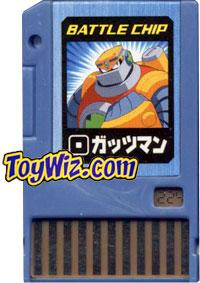 Mega Man Japanese Battle Chip #224 Gutsman Works with American PET!
