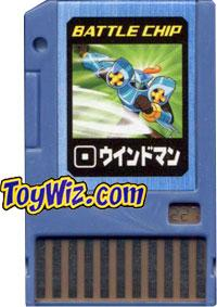 Mega Man Japanese Battle Chip #227 Sandman Works with American PET!