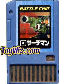Mega Man Japanese Battle Chip #230 Searchman Works with American PET!