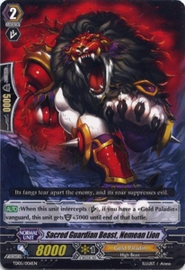 Cardfight Vanguard ENGLISH Slash of the Silver Wolf Single Card Fixed TD05-006EN Sacred Guardian Beast, Nemean Lion