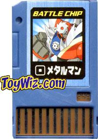 Mega Man Japanese Battle Chip #245 MetalMan Works with American PET!