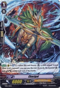 Cardfight Vanguard ENGLISH Slash of the Silver Wolf Single Card Fixed TD05-011EN Charjgal