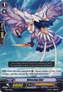 Cardfight Vanguard ENGLISH Slash of the Silver Wolf Single Card Fixed TD05-012EN Blessing Owl