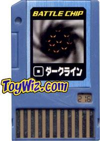 Mega Man Japanese Battle Chip #216 Dark Line  Works with American PET!