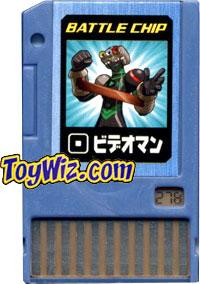 Mega Man Japanese Battle Chip #278 VideoMan Works with American PET!