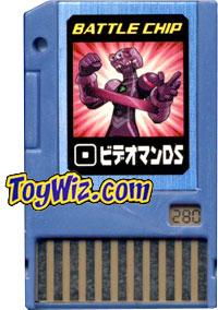 Mega Man Japanese Battle Chip #280 VideoMan DS Works with American PET!