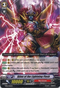 Cardfight Vanguard ENGLISH Resonance of the Thunder Dragon Single Card Fixed TD06-002EN Djinn of the Lightning Flash