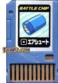 Mega Man Japanese Battle Chip #004 Air Shot Works with American PET!