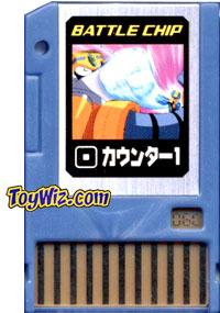 Mega Man Japanese Battle Chip #060 Counter 1 Works with American PET!