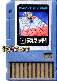 Mega Man Japanese Battle Chip #123 Death Match 1 Works with American PET!