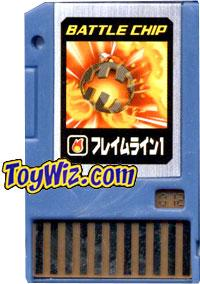 Mega Man Japanese Battle Chip #012 Flame Line 1 Works with American PET!