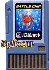 Mega Man Japanese Battle Chip #022 Bubble Shot Works with American PET!