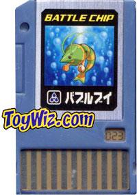 Mega Man Japanese Battle Chip #023 Bubble Vee Works with American PET!