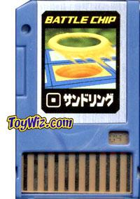 Mega Man Japanese Battle Chip #047 Sand Ring Works with American PET!