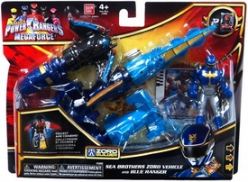Power Rangers Megaforce Vehicle & Figure Sea Brothers Zord with Blue Ranger