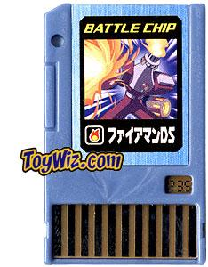 Mega Man Japanese Battle Chip #235 FireMan DS Works with American PET!