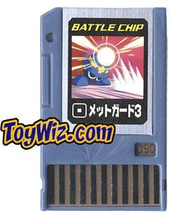 Mega Man Japanese Battle Chip #090 Met Guard 3 Works with American PET!