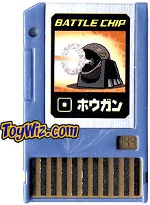 Mega Man Japanese Battle Chip #044 Hougun Works with American PET!