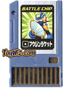 Mega Man Japanese Battle Chip #053 Fusion Rocket Works with American PET!
