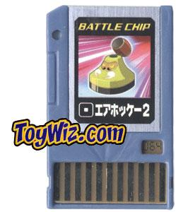 Mega Man Japanese Battle Chip #064 Air Hockey 2 Works with American PET!