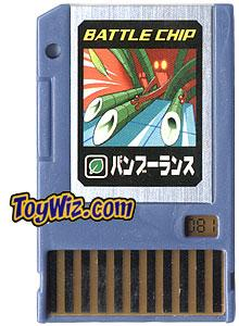 Mega Man Japanese Battle Chip #081 Bamboo Lance Works with American PET!