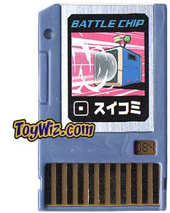 Mega Man Japanese Battle Chip #084 Vacuum Works with American PET!