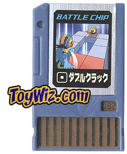 Mega Man Japanese Battle Chip #92 Doubleclock Works with American PET!