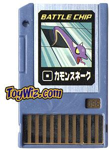 Mega Man Japanese Battle Chip #096 Common Snake Works with American PET!